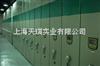 衢州移动密集架|移动密集架厂家批发