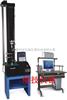 QJ210A橡胶拉力实验机