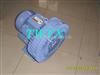 YX-81D高压鼓风机-旋涡式气泵-防爆鼓风机-气环式真空泵-侧流式鼓风机