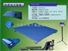DCS-XC-A上海电子地磅、电子地磅价格、电子地磅厂家