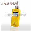 GT901GT901-CH4泵吸式甲烷检测仪