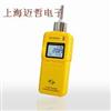 GT901-C3F3N3GT901-C3F3N3泵吸式三聚氟氰检测仪GT901