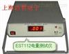 EST112EST112电量表EST112 电量测试仪