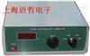 EST801EST801静电发生器EST801静电发生器