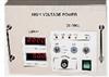 EST705EST705高精度高稳定静电高压发生器 (0 ~ 300kV)