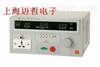 RK2675CRK2675C泄漏电流测试仪RK2675C