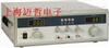RK1212ERK1212E 60W音频信号发生器RK1212E