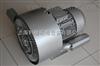 旋涡式气泵/环形旋涡气泵价格2HB820-HH47