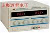 RK3020DSRK3020DS数显直流大电流稳压电源RK3020DS