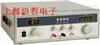 RK1212GRK1212G音频扫频信号发生器RK1212G
