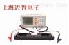 TX-300BTX-300B智能金属导线电阻率测量仪TX300B
