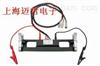TXJ-300TXJ-300便携式测量夹具TXJ300