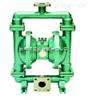 QBY-25氣動隔膜泵價格
