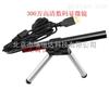 HD-6041USB超清数码显微镜/便携电子放大器