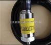 PR-3010一体化振动变送器