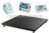 3吨上海耀华电子磅经销商