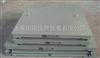 10吨上海耀华电子磅厂家