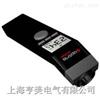 MS+-IS 防爆型紅外線測溫儀