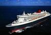 南京船用电缆生产厂家