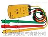 VC850相序表