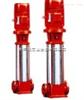 XBD-L立式管道消防泵