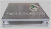 帶報警燈上海耀華電子磅