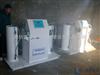 许昌医院污水处理设备余氯在线分析仪控制水中氯量