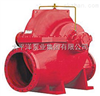 XBD 4.4/40-100 S -40中開蝸殼式消防泵