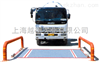 SCS短台面汽车衡,短台面电子汽车衡,小台面汽车衡