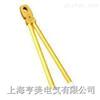 上海絕緣夾鉗生產銷售