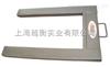 SCSU型电子磅秤