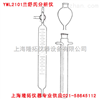YML2101兰舒氏分析仪