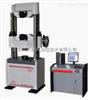 WAW-600C微机控制电液伺服万能试验机|万能试验机|试验机