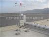 太阳辐射测试系统