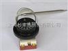 温度控制器(机械式温度开关)