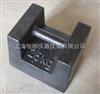 电子台秤标定铸铁砝码厂子