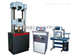 QJWE液压万能材料检测仪