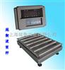 生产线货物输送专用秤,分选电子平台秤,报警滚筒输送称
