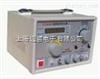 YZ-052B高频信号发生器