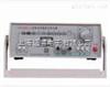 YDC868-4多制式电视信号发生器YDC868-4