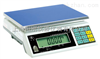 ACS50千克電子計重桌秤價格