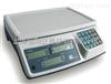 ACS75千克不锈钢防水电子桌秤