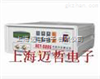 BCT-0105电池容量测试仪BCT-0105