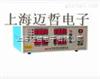 LBCY-08锂电池保护板测试仪LBCY-08