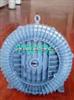 YX电镀槽吸废气高压风机|电镀设备吹干高压风机|宇鑫高压旋涡风机