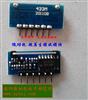 无线模块,无线收发模块,低功耗,超再生接收模块,J04U