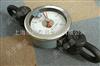 300公斤表盘式测力计供货商