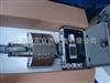 15吨防磁型钢包电子磅生产商
