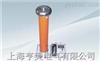 高壓測量儀價格*高壓測量儀生產廠家