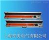 FRD-10kV 高壓數顯核相器